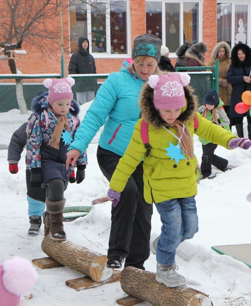 «Дитячий туризм у системі фізкультурно-оздоровчої роботи в ДНЗ», фото-2