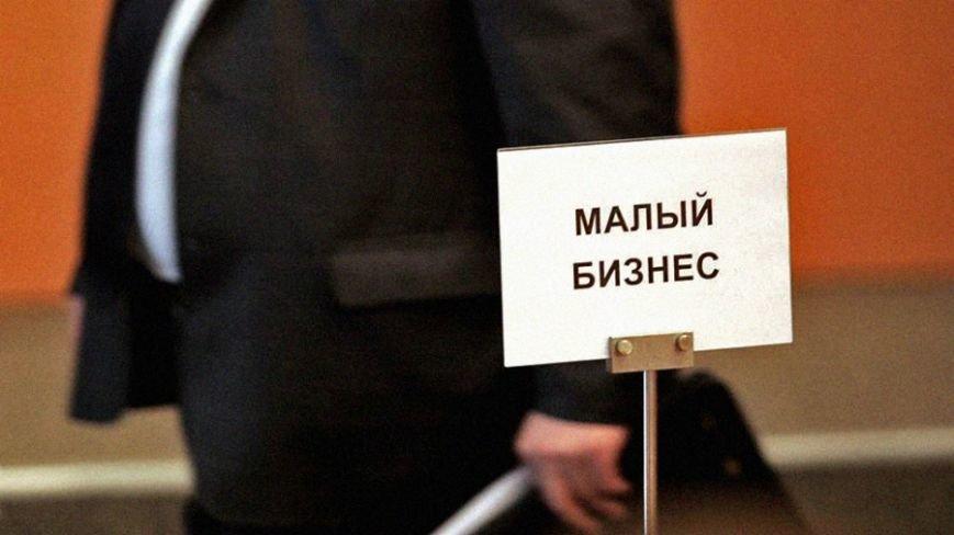 «Корпорация МСП» проведет в Саратове семинар для предпринимателей, фото-1
