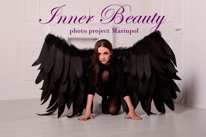 Самый грандиозный фотопроект 11 - 12 февраля в городе Мариуполь, фото-1