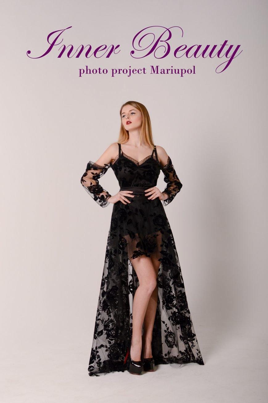 Самый грандиозный фотопроект 11 - 12 февраля в городе Мариуполь, фото-3