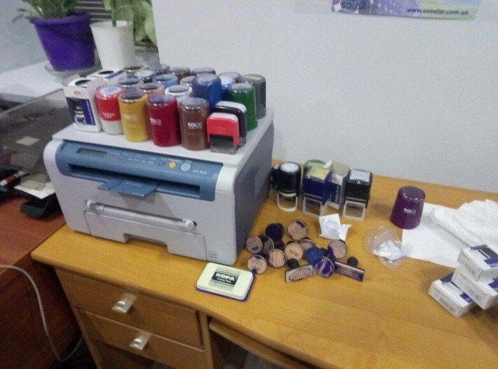 В Днепре накрыли конвертцентр, в который поступали деньги из 45 предприятий региона (ФОТО), фото-4