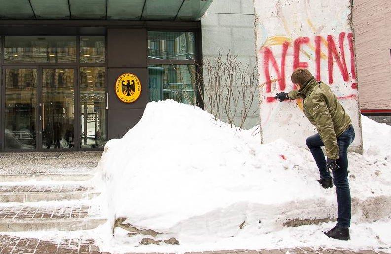 Посольство ФРГ в Киеве восстановит сегмент Берлинской стены, фото-1