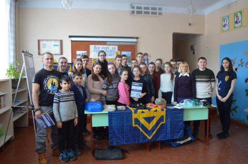 Новомосковск 0569 Мелио 5