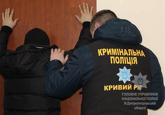 """В банках из-под чая криворожанин хранил """"товара"""" на 40 тысяч гривен (ФОТО), фото-2"""