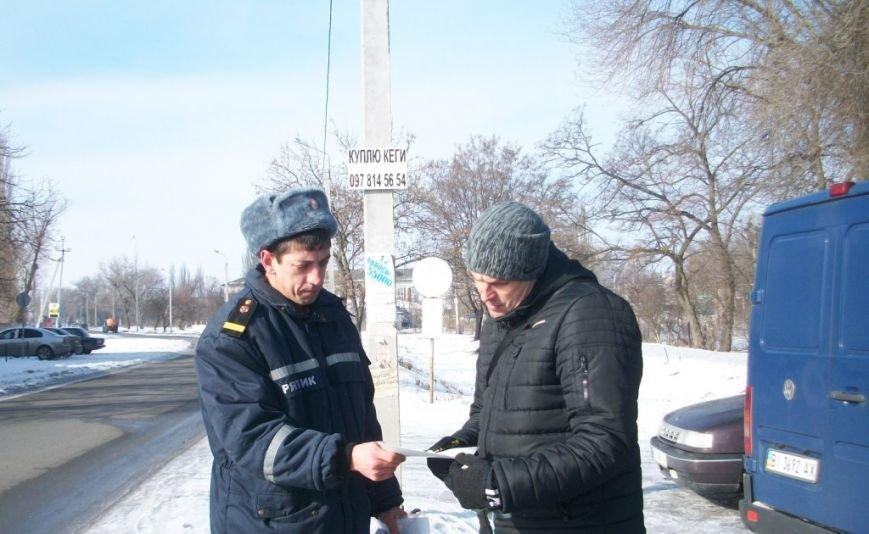 Новомосковск 0569 31-я (7)