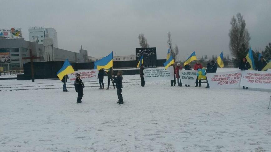 В Мариуполе митингуют в поддержку Аброськина, фото-4
