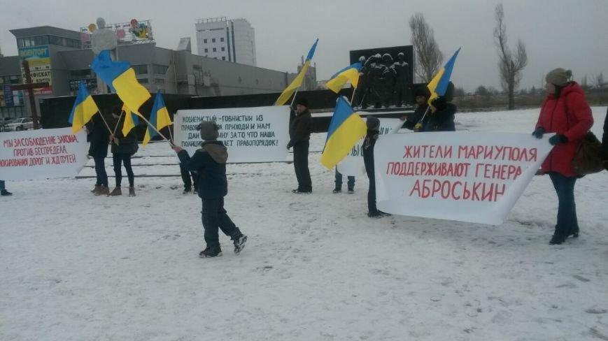 В Мариуполе митингуют в поддержку Аброськина, фото-6