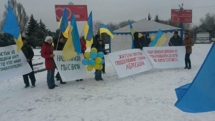 В Мариуполе митингуют в поддержку Аброськина, фото-5