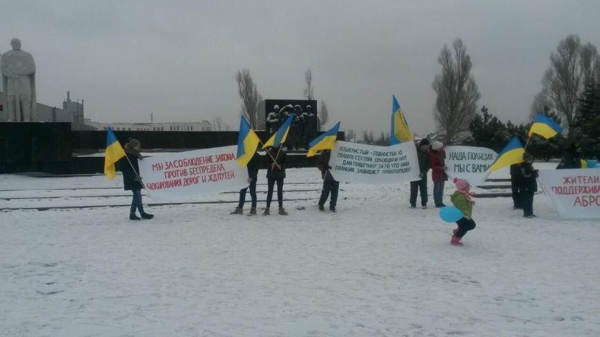 В Мариуполе митингуют в поддержку Аброськина, фото-7