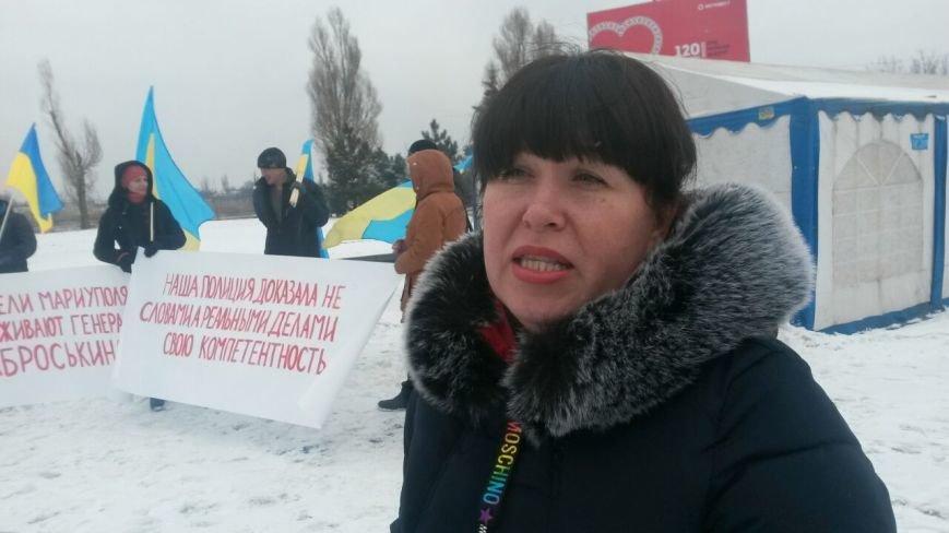 В Мариуполе митингуют в поддержку Аброськина, фото-2
