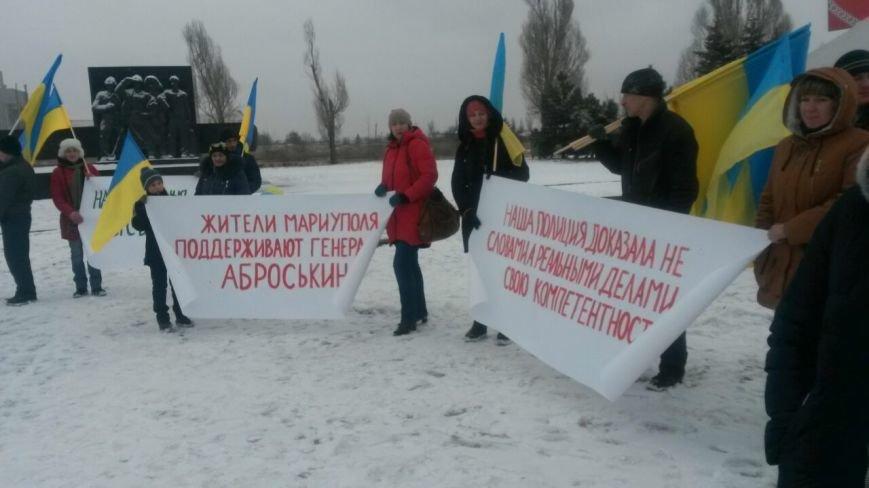 В Мариуполе митингуют в поддержку Аброськина, фото-1