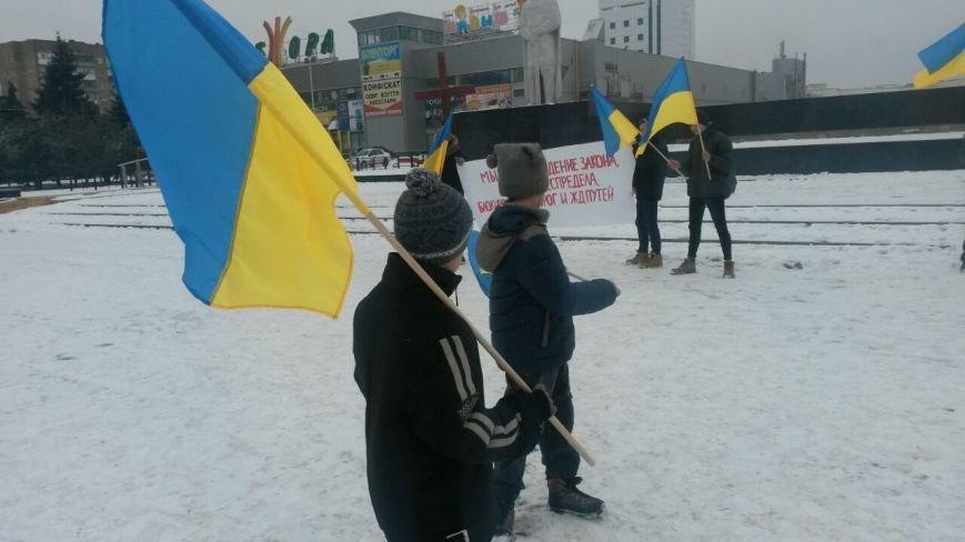 В Мариуполе митингуют в поддержку Аброськина, фото-9
