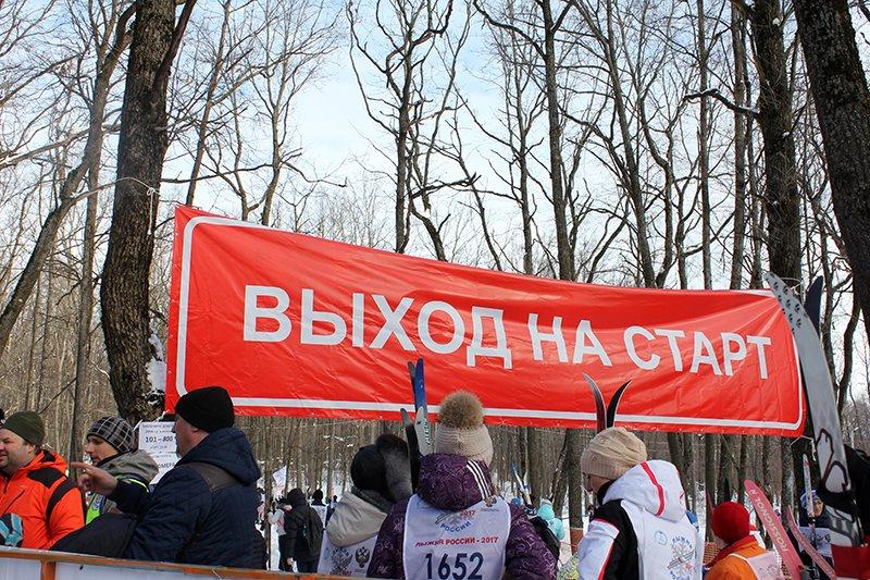 «Лыжня России» собрала в Белгороде почти четыре тысячи участников, фото-2