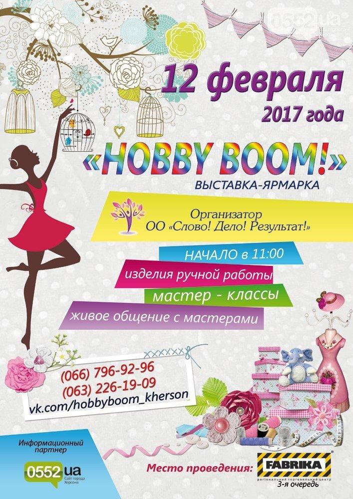 "Сегодня в Херсоне пройдет выставка-ярмарка хенд-мейда ""Hobby Boom"", фото-1"