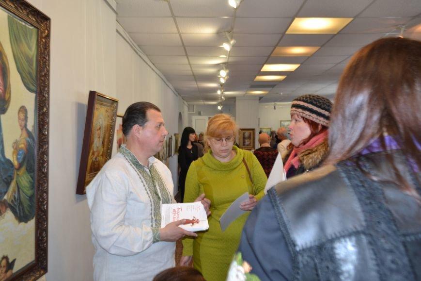 В Кривом Роге открылась выставка народного искусства (ФОТО), фото-19