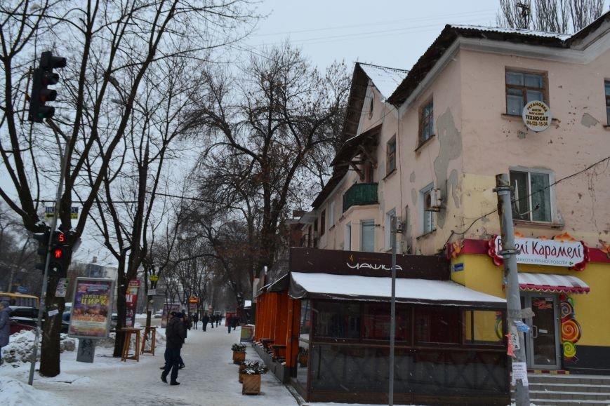 """Как живется криворожанам в доме на """"красной линии""""? (ФОТО), фото-1"""