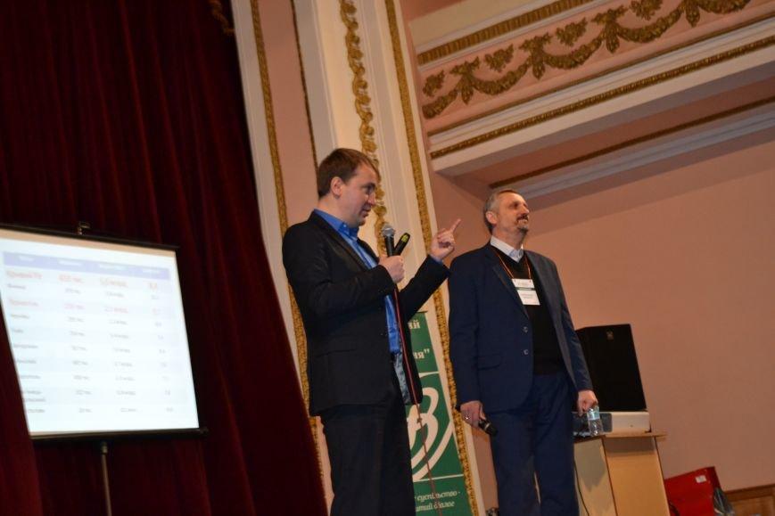 На первую в Кривом Роге конференцию гражданского общества прибыл целый десант известных украинских экспертов и активистов (ФОТО), фото-13