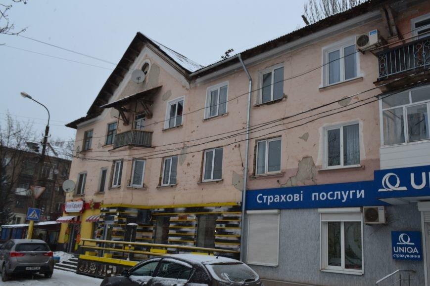 """Как живется криворожанам в доме на """"красной линии""""? (ФОТО), фото-3"""