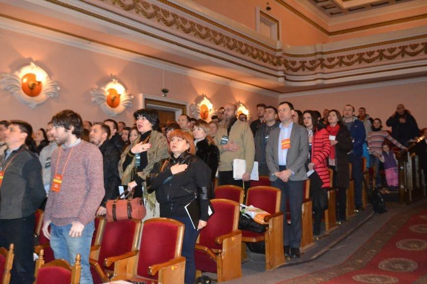 На первую в Кривом Роге конференцию гражданского общества прибыл целый десант известных украинских экспертов и активистов (ФОТО), фото-6