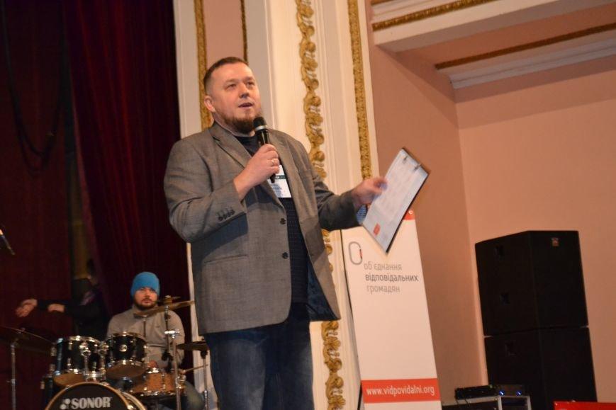 На первую в Кривом Роге конференцию гражданского общества прибыл целый десант известных украинских экспертов и активистов (ФОТО), фото-3