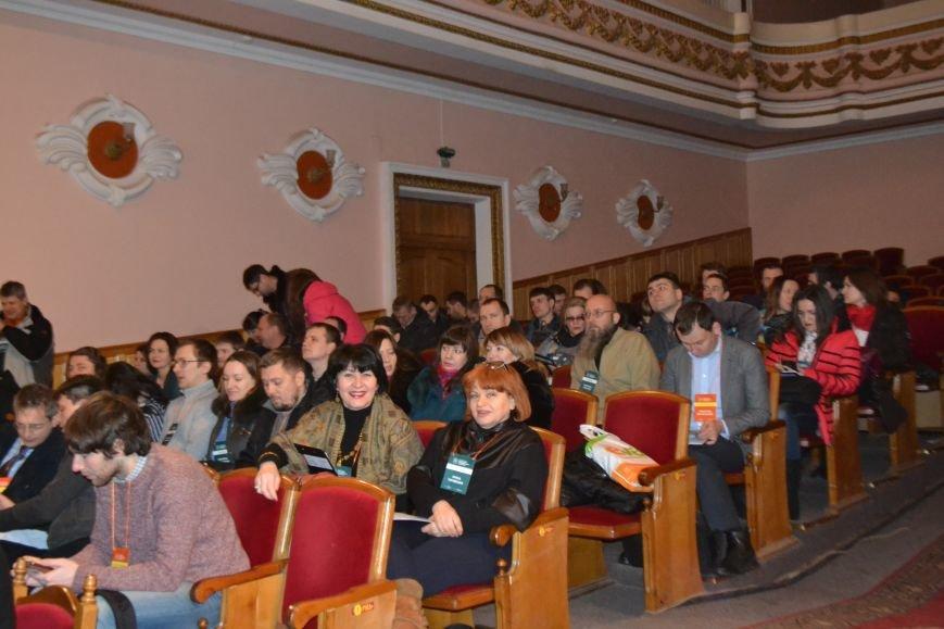На первую в Кривом Роге конференцию гражданского общества прибыл целый десант известных украинских экспертов и активистов (ФОТО), фото-2