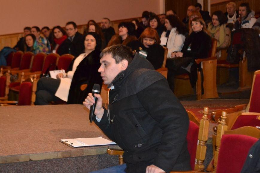 На первую в Кривом Роге конференцию гражданского общества прибыл целый десант известных украинских экспертов и активистов (ФОТО), фото-14