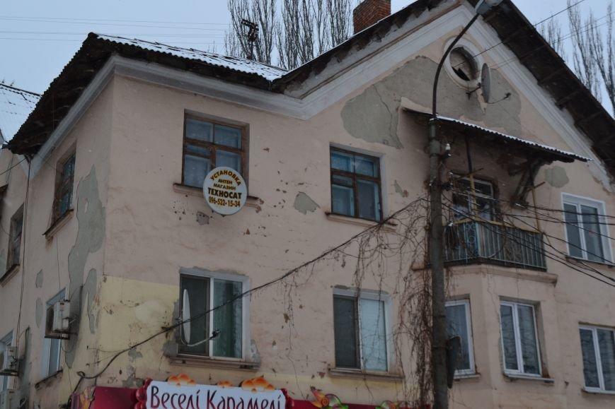 """Как живется криворожанам в доме на """"красной линии""""? (ФОТО), фото-2"""