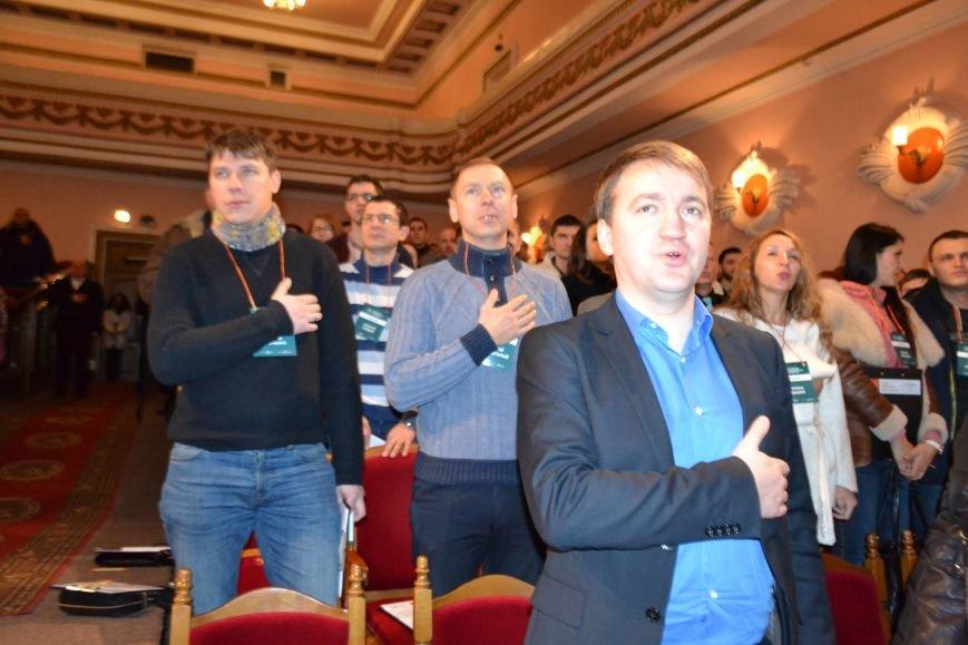 На первую в Кривом Роге конференцию гражданского общества прибыл целый десант известных украинских экспертов и активистов (ФОТО), фото-5