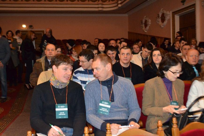 На первую в Кривом Роге конференцию гражданского общества прибыл целый десант известных украинских экспертов и активистов (ФОТО), фото-1