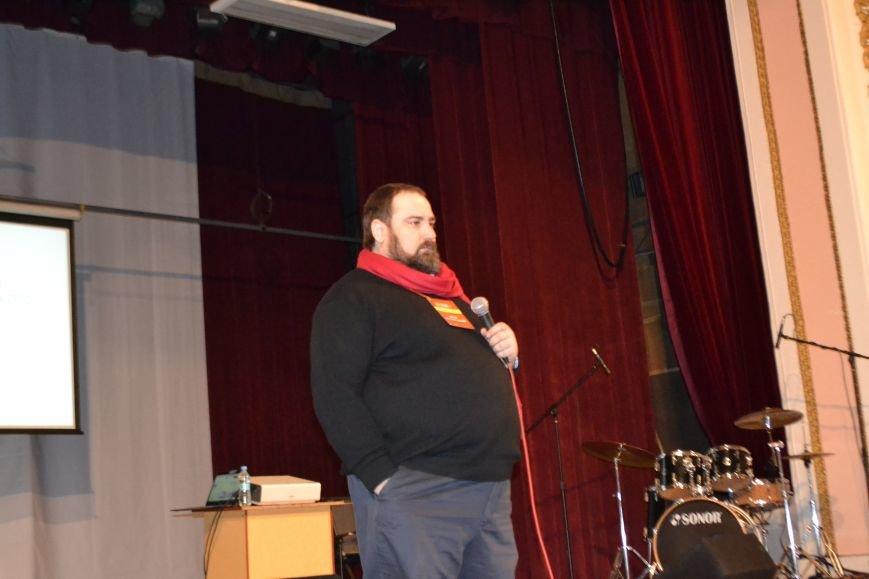На первую в Кривом Роге конференцию гражданского общества прибыл целый десант известных украинских экспертов и активистов (ФОТО), фото-8