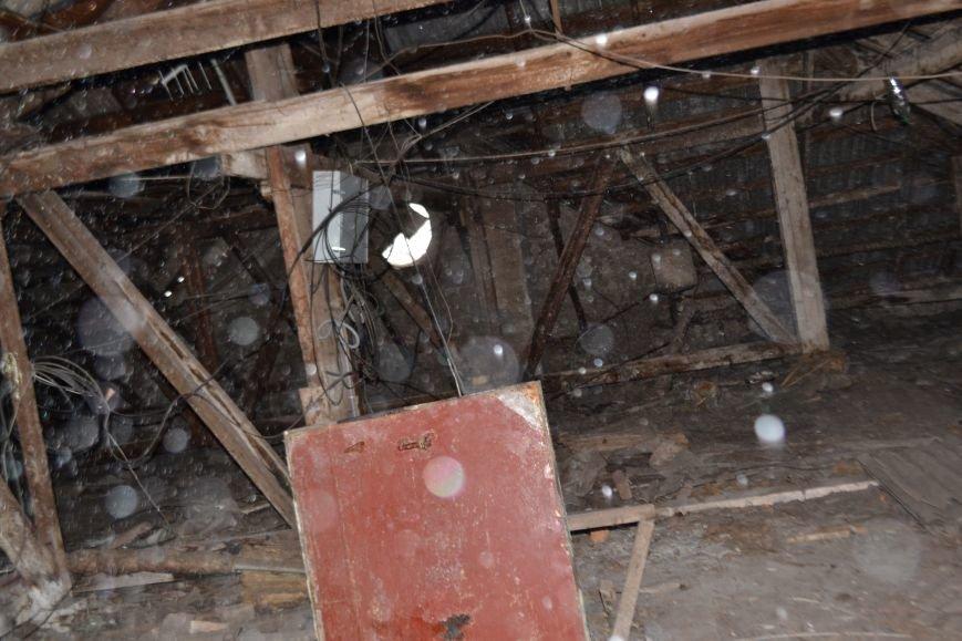 """Как живется криворожанам в доме на """"красной линии""""? (ФОТО), фото-4"""