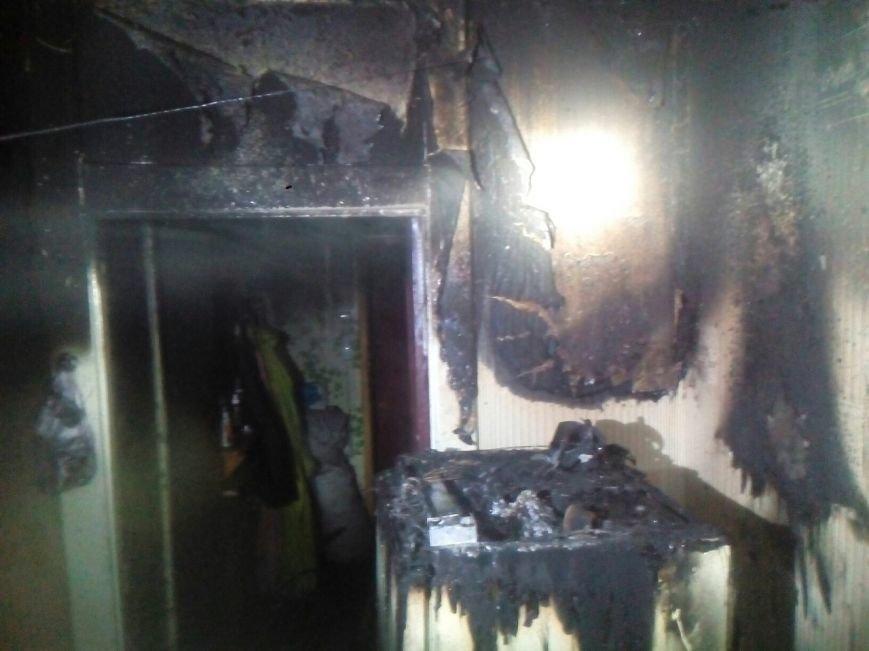 В Кривом Роге на пожаре спасли двух человек (ФОТО), фото-2