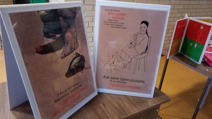 Дружковчанам в Святогорске презентовали музей гендера, фото-4