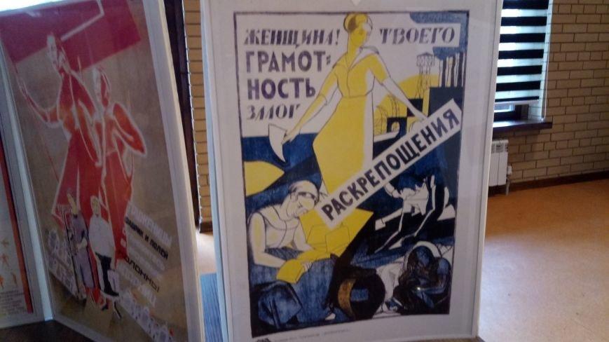 Дружковчанам в Святогорске презентовали музей гендера, фото-6