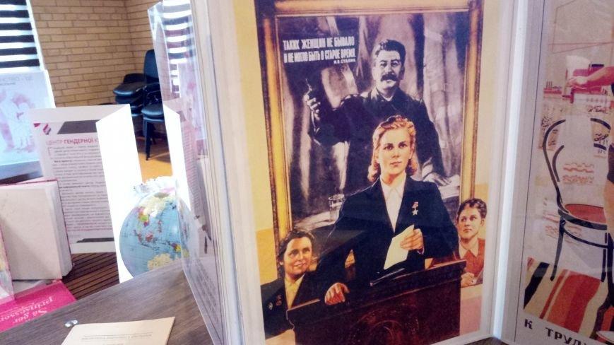 Дружковчанам в Святогорске презентовали музей гендера, фото-7