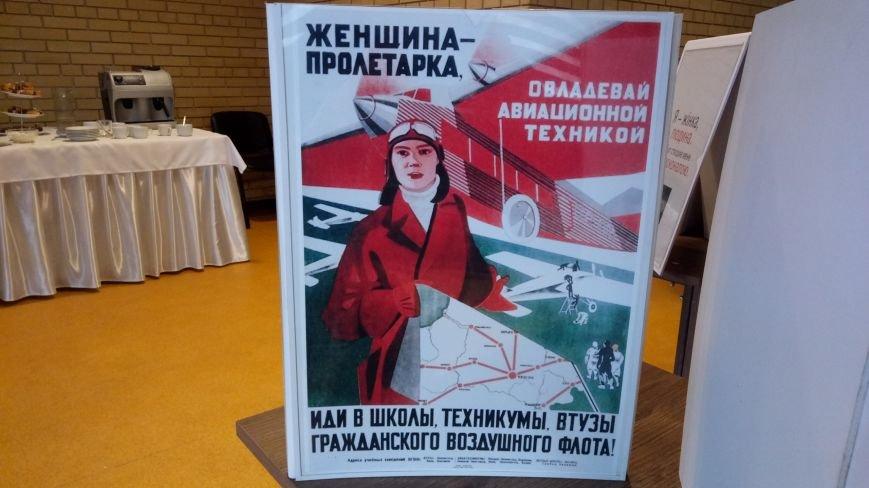 Дружковчанам в Святогорске презентовали музей гендера, фото-8