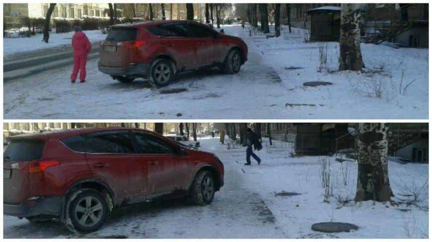 Паркуюсь как.. хочу