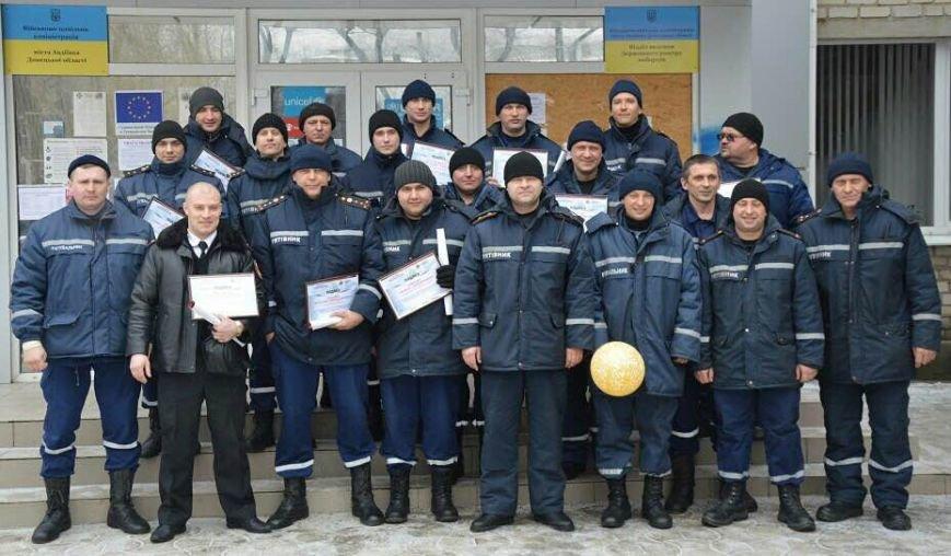 В Авдеевке наградили спасателей (ФОТО), фото-1