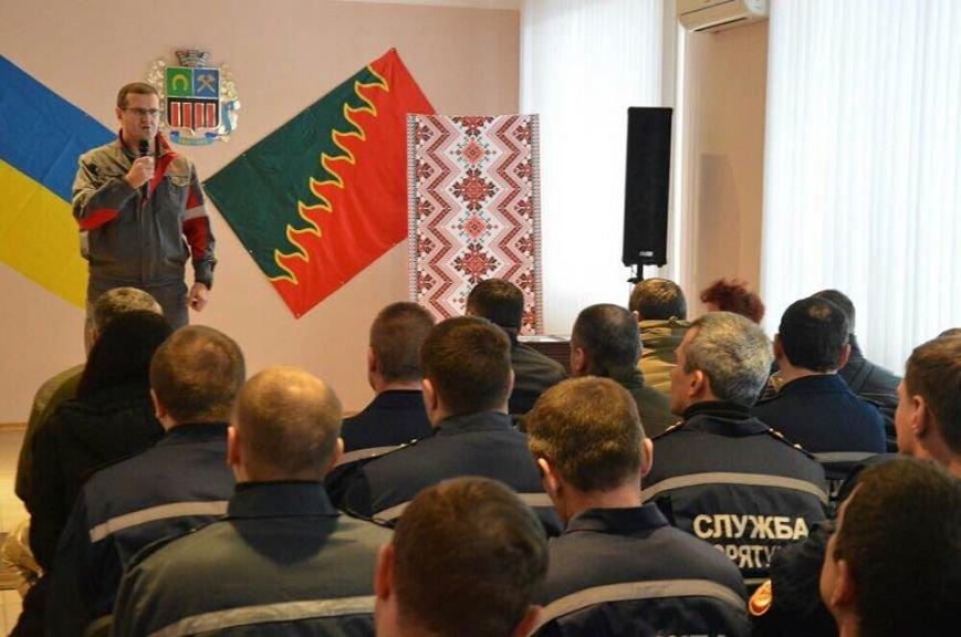 В Авдеевке наградили спасателей (ФОТО), фото-2