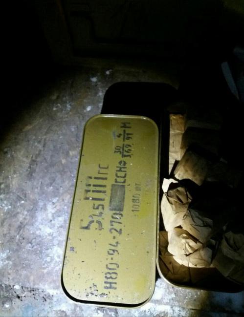 СБУ разоблачила вблизи Бахмута крупный тайник с оружием, фото-4