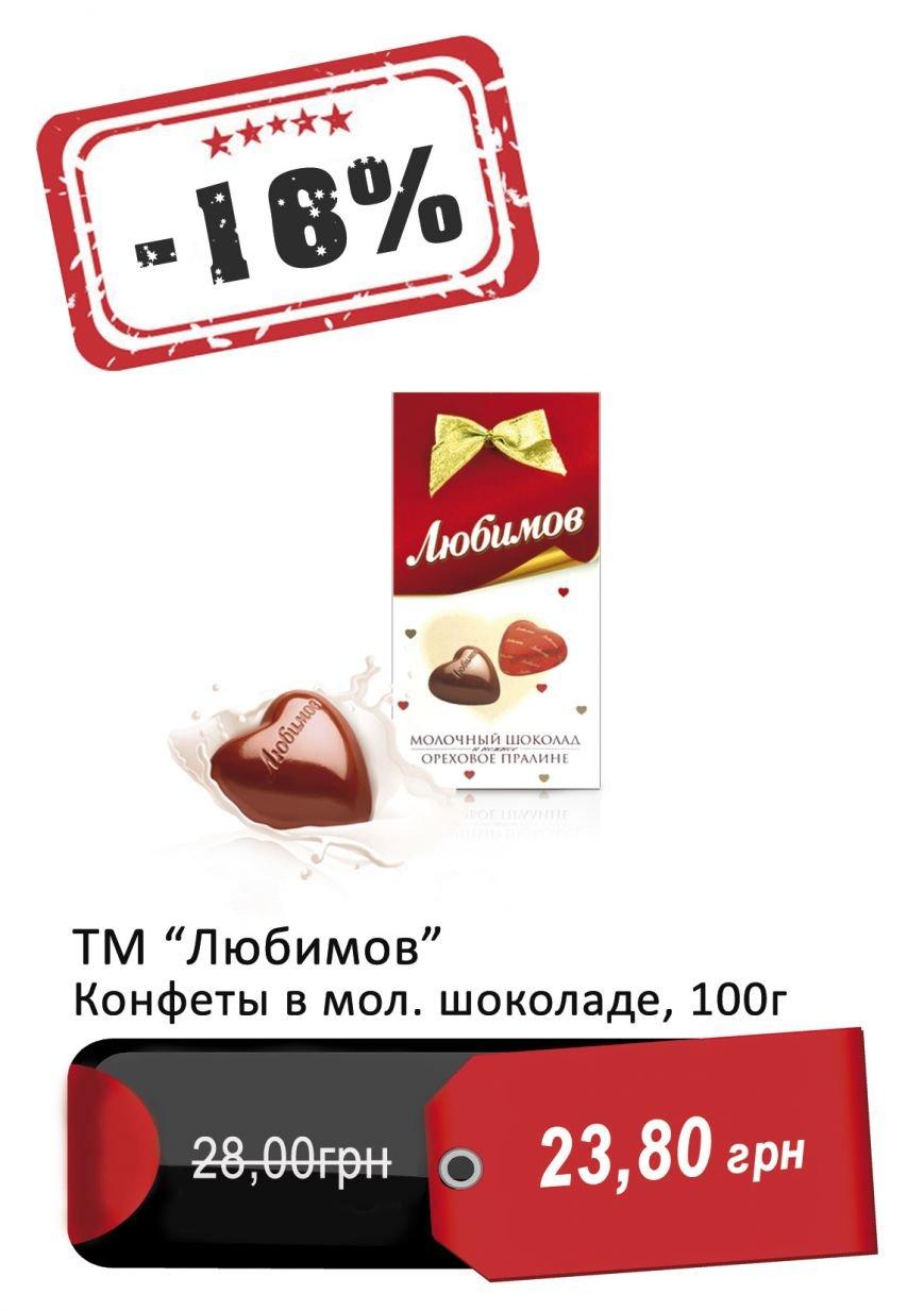 любимов 100