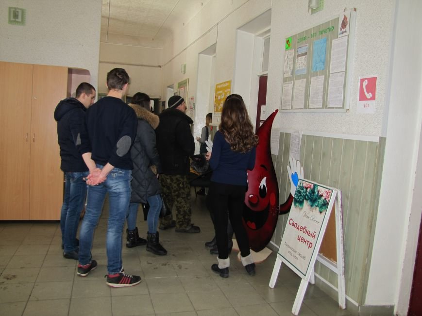 В Мелитополе влюбленные пополняют банк крови, фото-2