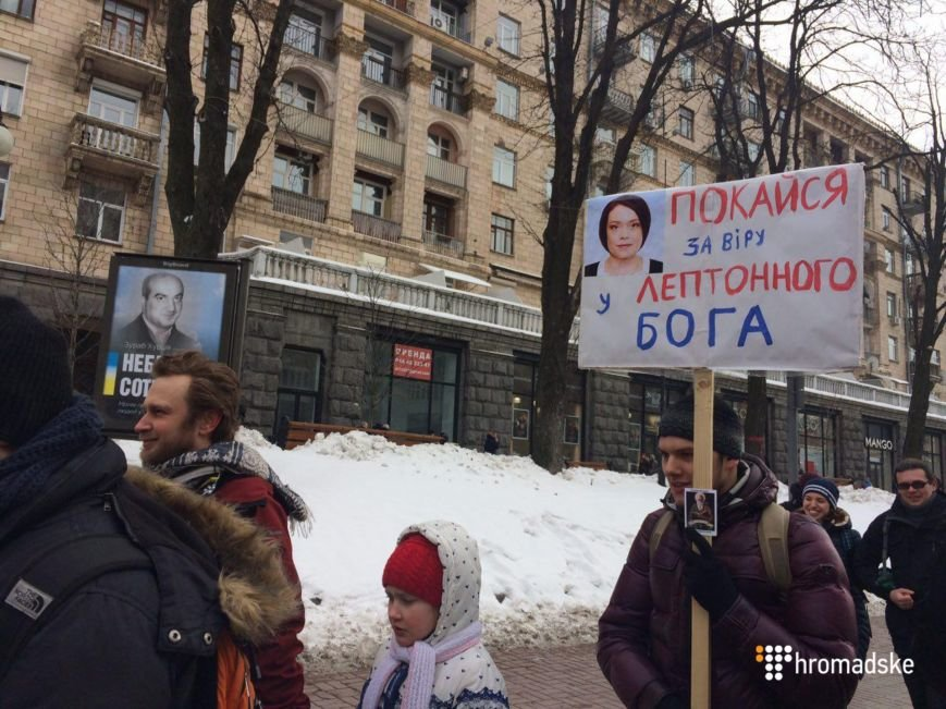 Пресвятой Дарвин: в Киеве прошел марш ученых против мракобесия (ВИДЕО), фото-3