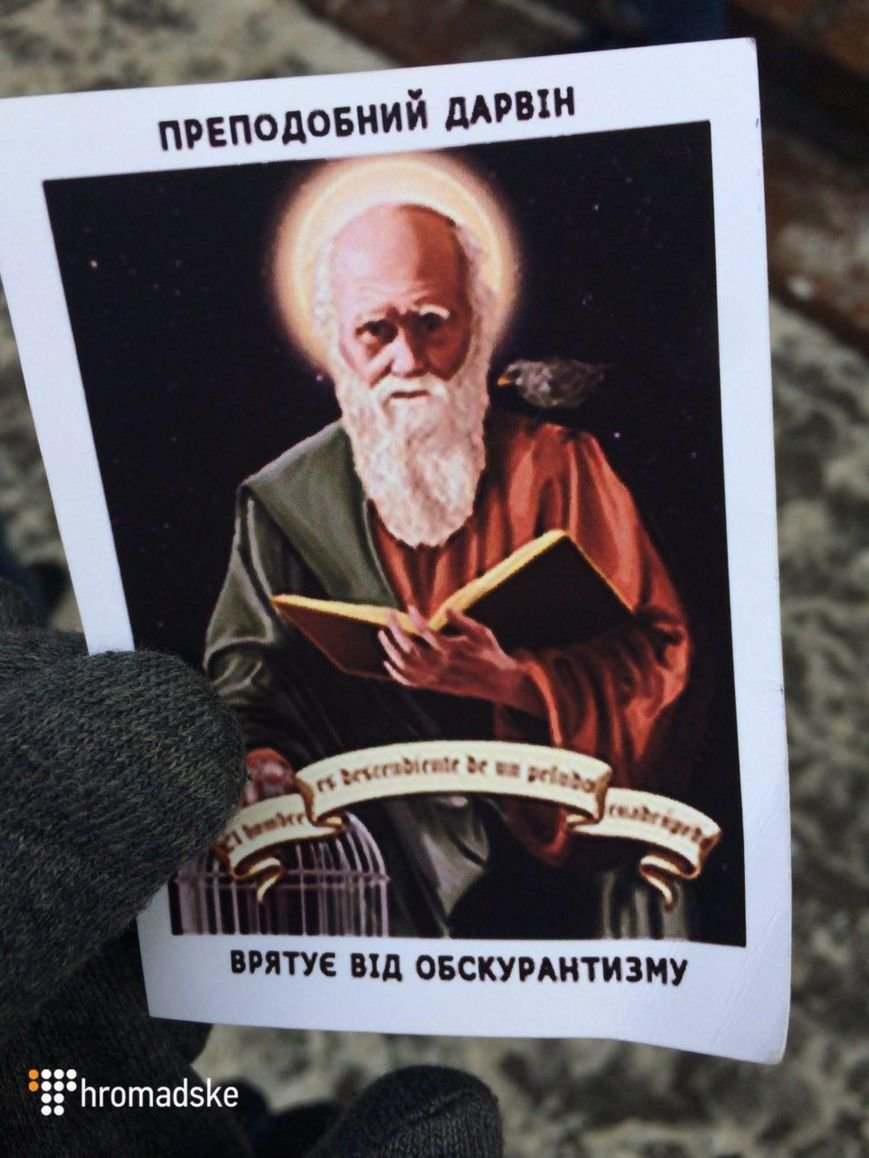 Пресвятой Дарвин: в Киеве прошел марш ученых против мракобесия (ВИДЕО), фото-1