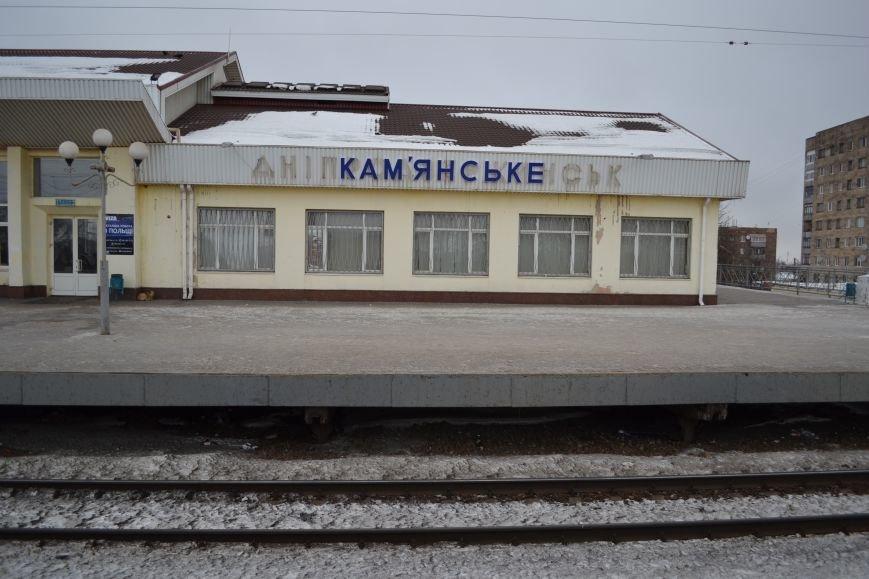 В Каменском декоммунизируют железнодорожные станции, фото-1