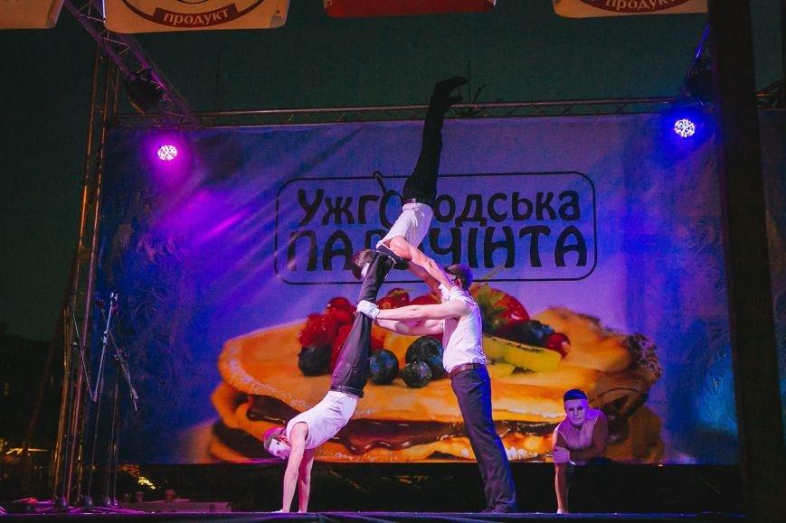 """Як на """"Ужгородській палачінті"""" опудало Мари палили: фото, фото-28"""