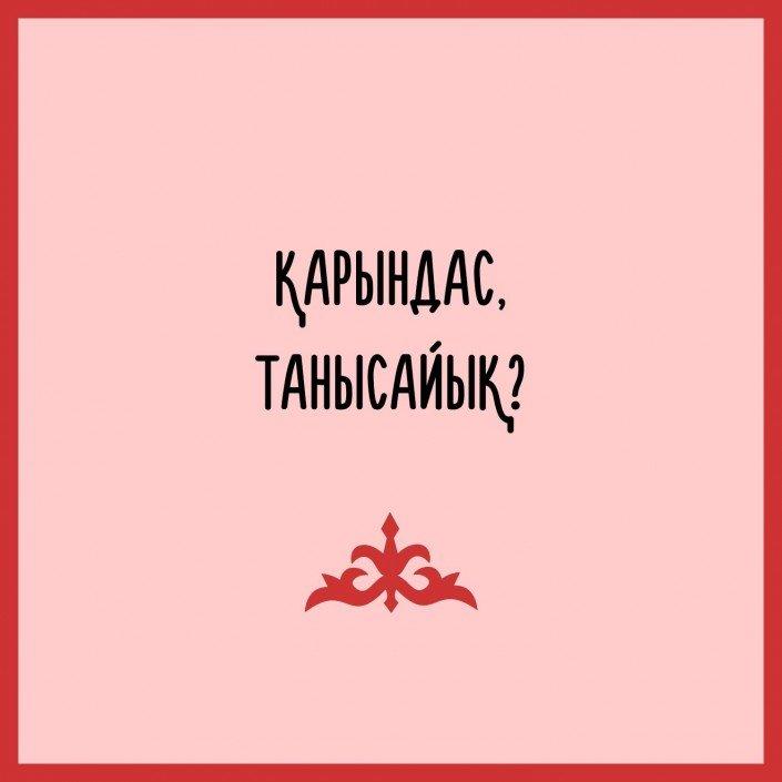 валентинка4