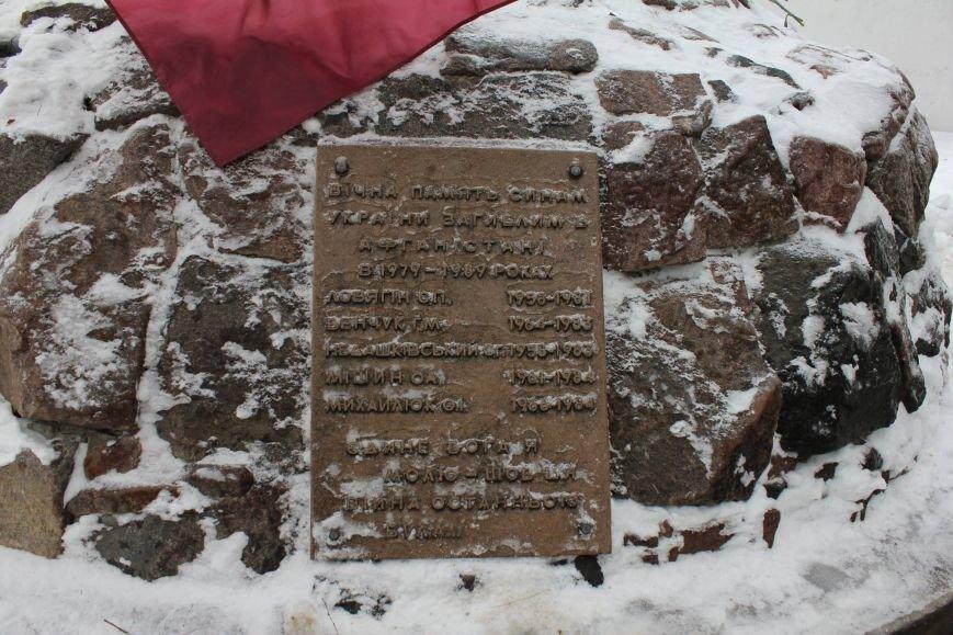 В Вишневом прошел день памяти, к 28-ой годовщине вывода войск из Афганистана, фото-2