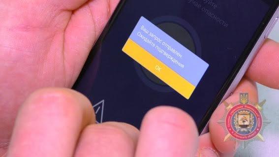 Аброськин удивляет! В Мариуполе появится мобильное приложение полиции, фото-3