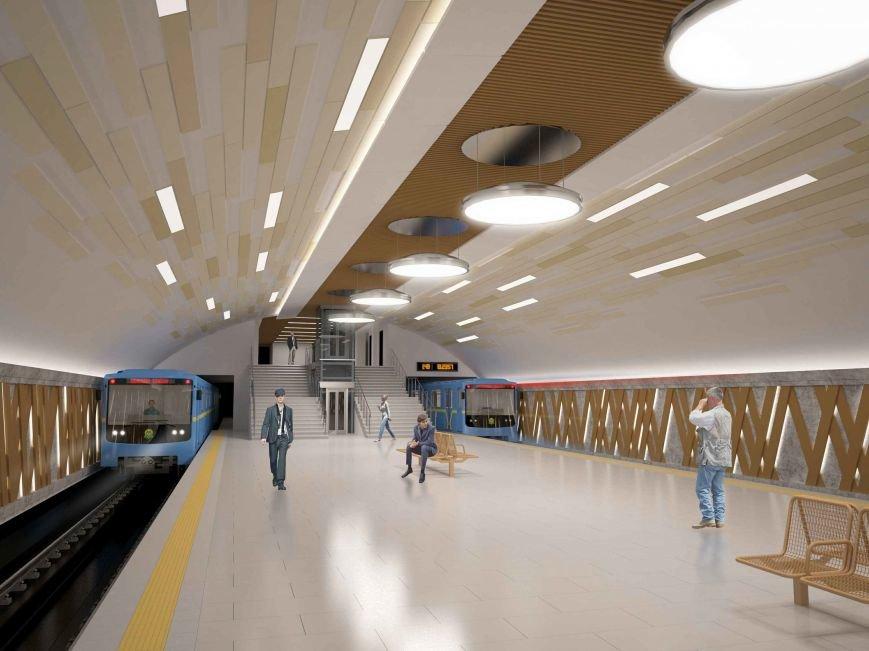 В мэрии Киева показали, как могут выглядеть станции метро на Виноградаре (ФОТО), фото-1